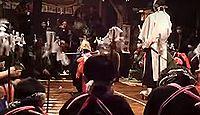 重要無形民俗文化財「藤守の田遊び」 - 大井八幡宮(静岡・焼津)、神人饗宴の作法のキャプチャー