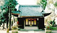 左内神社 静岡県三島市中島