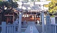 鞆呂岐神社 大阪府寝屋川市木屋町のキャプチャー