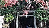 忍山神社 三重県亀山市野村のキャプチャー