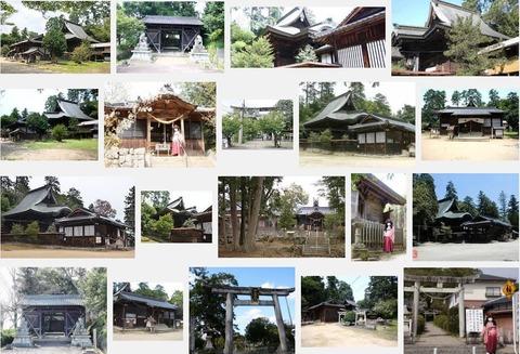 高野神社 岡山県津山市二宮のキャプチャー