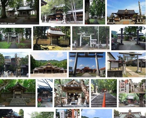 諏訪神社 新潟県魚沼市四日町のキャプチャー