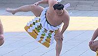 明治神宮で横綱白鵬が奉納土俵入りを披露 - 2015年1月7日、東京都渋谷区のキャプチャー