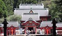 霧島神宮 - 高千穂峰の南側に鎮座する、天孫降臨・ニニギを主祭神とする古社