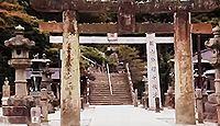 陶山神社 - 佐賀有田町、八幡神と有田焼陶祖を祀る「スリル満点の神社」有田焼お守りも