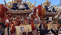 英賀神社 - 『播磨国風土記』に記載のある当地開拓の夫婦神二柱、秋季例大祭が有名な古社