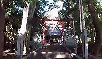 八所神社 新潟県胎内市乙のキャプチャー