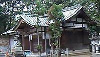 春日神社 大阪府茨木市清水のキャプチャー