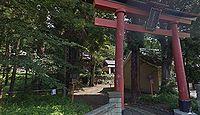 笹森稲荷神社 群馬県甘楽郡甘楽町福島
