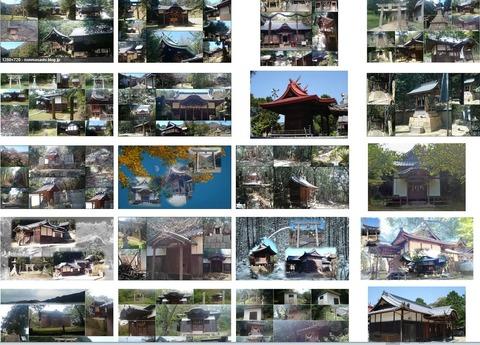 加茂神社 岡山県玉野市木目のキャプチャー