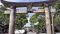 佐嘉神社 - 佐賀藩藩主・鍋島直正と鍋島直大らを祀る、正月のカノン砲の祝砲が有名