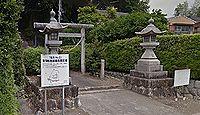 二宮神社(浜松市細江町) - 後醍醐天皇の皇子の妃・駿河姫を祀る、700年来の古社