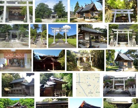 田中神社 島根県出雲市多久谷町のキャプチャー