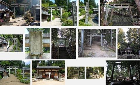 惣社水分神社 奈良県宇陀市菟田野町のキャプチャー