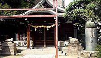 走水神社 兵庫県神戸市中央区元町通のキャプチャー