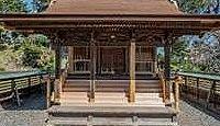 淡海国玉神社 - 惣社大明神と呼ばれた遠江国総社、三式内社を合祀、飛地境内二社も式内社