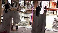 村屋坐弥冨都比売神社 - 物部一族が祭祀、大和「中つ道」の式内大社、境内にも三式内