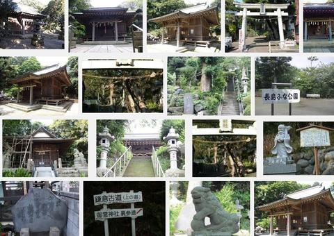 御霊神社 神奈川県藤沢市宮前のキャプチャー