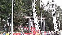 神前神社 三重県四日市市高角町のキャプチャー