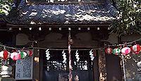 天津神社 千葉県習志野市屋敷のキャプチャー