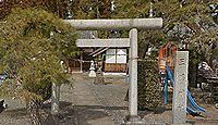 三嶋神社 埼玉県大里郡寄居町赤浜