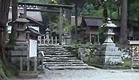 皇大神社(福知山市) - 大江町の元伊勢三社の一社の内宮元宮、宮津藩主から崇敬