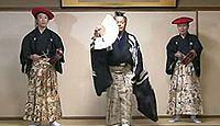 重要無形民俗文化財「越前万歳」 - 古典万歳を伝える芸能史上大きな価値を有す祝福芸のキャプチャー
