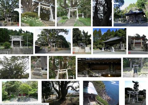 三島神社 静岡県賀茂郡南伊豆町二條のキャプチャー