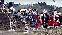 重要無形民俗文化財「山北のお峰入り」 - 起源は南北朝? 5年に1度の風流芸能