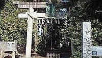 楯縫神社(美浦村郷中) - 普津主神が甲楯を脱いだ楯脱山、室町期の木造狛犬、信太郡一宮