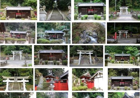 生駒山口神社 奈良県生駒郡平群町櫟原滝ノ宮のキャプチャー