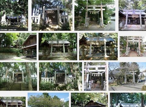 久佐奈岐神社 静岡県静岡市清水区山切のキャプチャー