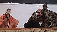 重要無形民俗文化財「佐渡の人形芝居(文弥人形、説経人形、のろま人形)」のキャプチャー