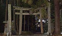八幡神社 岡山県真庭市古見