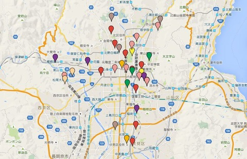 京都のパワースポット - いわゆる「ご利益さん」、ご利益ごとに神社のアイテムを整理