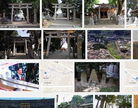三輪神社 三重県名張市箕輪中村のキャプチャー