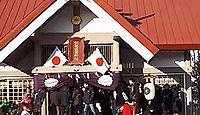 厳島神社(釧路市) - 19世紀初頭に安芸から勧請して創祀、釧路一之宮の市民の守護神