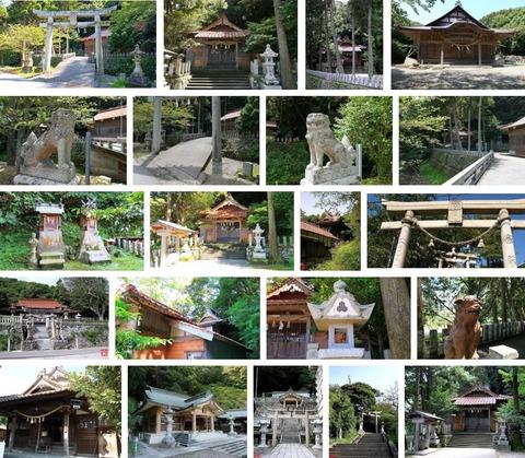 大年神社 島根県江津市和木町のキャプチャー