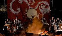 大水上神社 香川県三豊市高瀬町羽方のキャプチャー