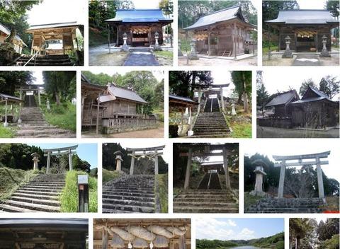 三屋神社 島根県雲南市三刀屋町給下のキャプチャー