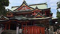 京濱伏見稲荷神社 - 戦後復興を祈願して勧請、大鳥居や九棟稲荷造り社殿、108体の神狐像