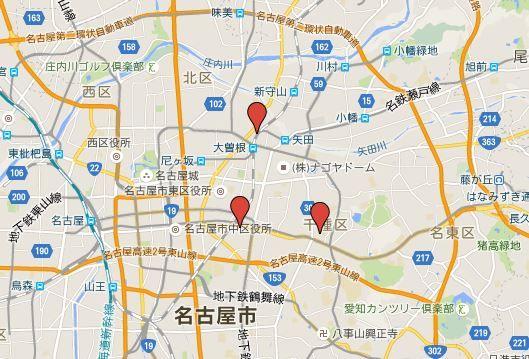 恋の三社めぐり - 愛知県名古屋市の恋愛運上昇のスタンプラリー、三社巡って記念品ゲット