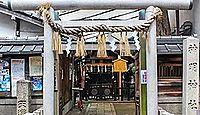 神明神社(京都市下京区) - 鵺退治の源頼政が祈願した社、その「やじり」が今に伝わる