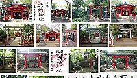 赤堤六所神社 東京都世田谷区赤堤の御朱印