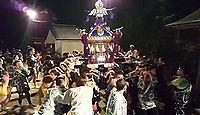 叶神社 神奈川県横須賀市西浦賀のキャプチャー