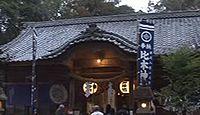 比木神社 - 神門御神幸祭など多くの古来からの特殊神事残す、龍の天井絵とクスの巨木