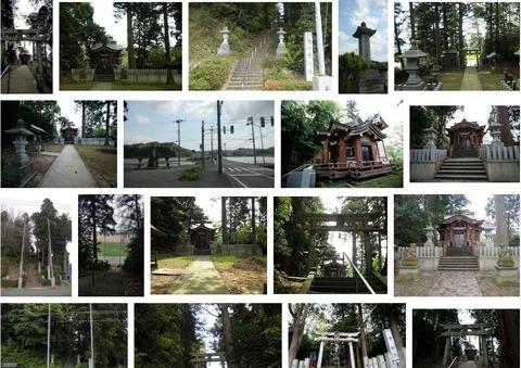 大己貴神社 福井県福井市南居町のキャプチャー