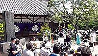 荘内神社 山形県鶴岡市馬場町