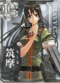 艦娘「筑摩」の画像