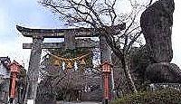 疋野神社 - 熊本阿蘇地方以外の唯一の式内社、玉名地方再興の県社で現在も地域の中核
